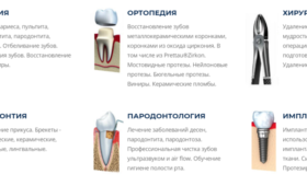 """Скидки для физтехов в стоматологической клинике """"Зуб-ок"""""""