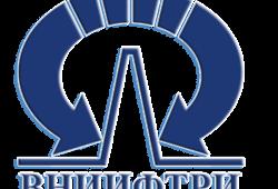 Институт физико-технических и радио-технических измерений ищет специалистов