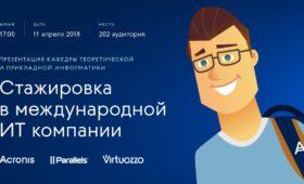 Подборка технических и образовательных лекций от 9 апреля