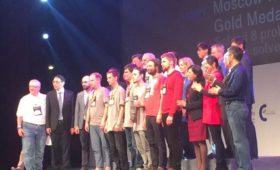 Сборная МФТИ заняла второе место на чемпионате мира ACM ICPC