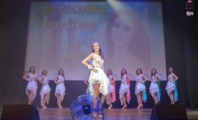 Мастер-класс по макияжу от  Miss MIPT 25 апреля