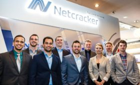 Хакатон технологических проектов от компании Netcracker