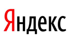 Как поступить в Школу анализа данных от Яндекса