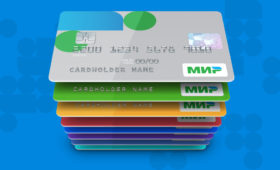 С июля на Физтехе будут проходить выплаты только на карты «МИР»