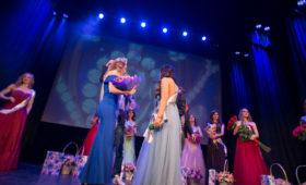 Подведены итоги конкурса красоты и талантов Miss MIPT 2018