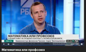 Реакция общественности на ситуацию вокруг Максима Балашова. Итог за неделю