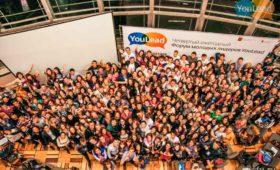 Прием заявок на форум YouLead'18 от AIESEC