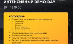 Demo-day академии EVA пройдет 29 ноября