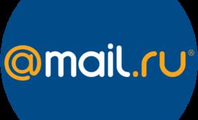 Вакансии для физтехов в Mail.Ru Group