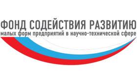 Стартовал прием заявок на «УМНИК 2018»