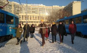 День российского студенчества в Москве