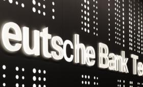 Открыта подача заявок в команду технологического центра Deutsche Bank