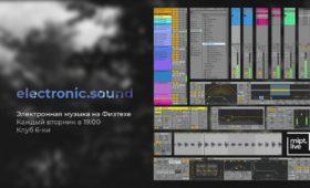 Серия воркшопов по электронной музыке от mipt.live