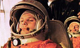 День космонавтики на Физтехе