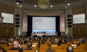В МФТИ пройдет конференция, посвященная переопределению системы СИ