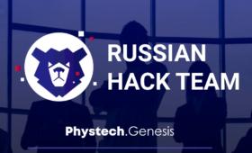 На базе Физтеха проходит отбор в сборную России по хакатонам