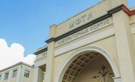 Центр Молекулярной Электроники приглашает студентов для написания НИР