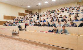 Собрание «Бакалавров Физтеха»