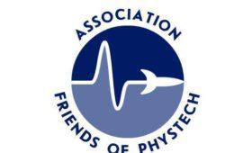 Премия первокурсникам от «Friends of PhysTech» и «Физтех-союза»