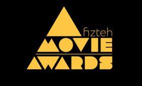Fizteh Movie Awards: премия за достижения в первокурской кинематографии