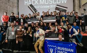 Победители соревнования разработчиков разделили миллион от спонсоров