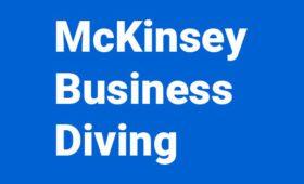 Открыта регистрация на кейс-чемпионат от McKinsey