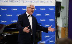 21 февраля в МФТИ пройдёт концерт классической музыки
