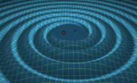 Общефизический научный семинар пройдёт 26 февраля