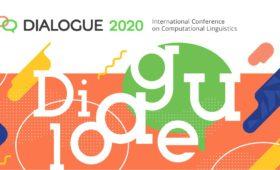 Международная конференция по компьютерной лингвистике