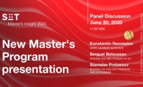 Вебинар SIT Master's Insights с Константином Новосёловым