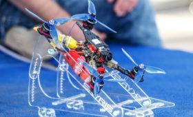 Регистрация на онлайн-хакатон «Первые командные игры дронов»